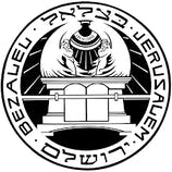 Bezalel Academy of Art and Design in Jerusalem