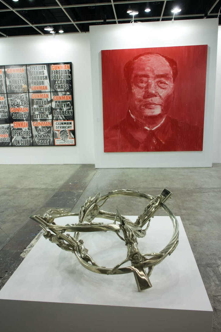 Yan Pei-Ming - 'Portrait Officiel Rouge'