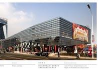 Liansheng Plaza