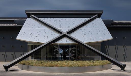 X Art Museum © Lopochina.com