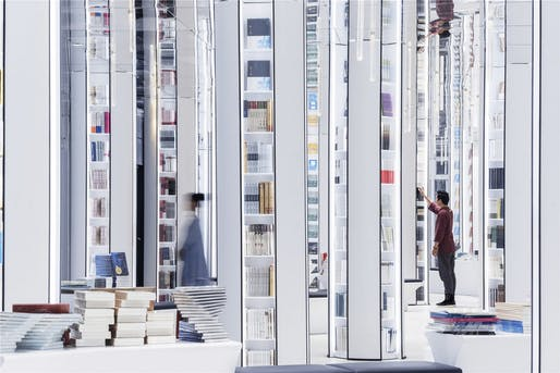 Zhongshuge - Hangzhou Bookshop in Hangzhou, CN; Image ©
