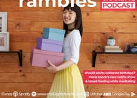 #91 - Marie Kondo's Netflix Show & The Social Pressures of Gift Giving