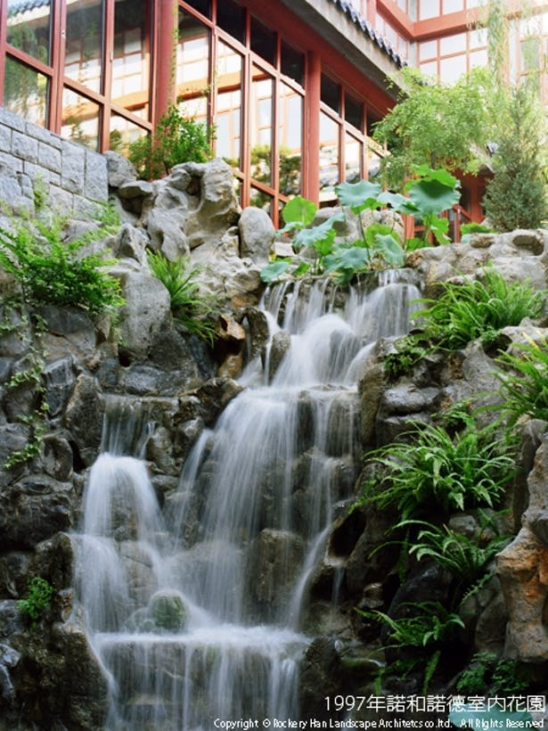Rockery Features in Interior Courtyard Landscape Design
