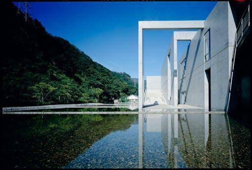Nariwa Museum, 1994. Photo © Mitsuo Matsuoka.