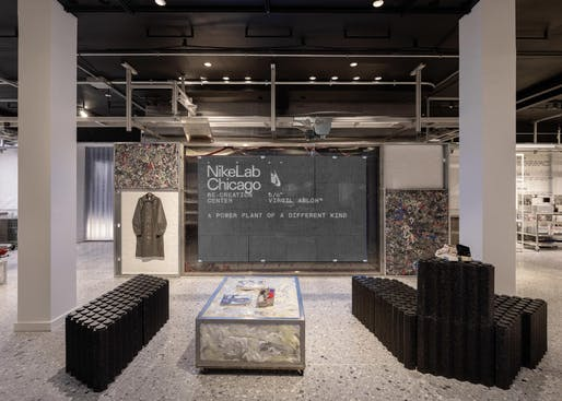 NikeLab Chicago Re-Creation Center. Image © Nike