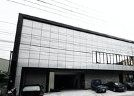 HQ of Shao-Huei Co.,Ltd.