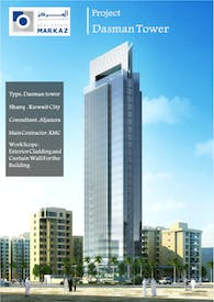 Dasman Residential Tower