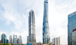 CTBUH announces the 2016 Tall Building Awardees