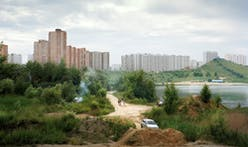 The tower block as a recurring theme in post-Soviet photography