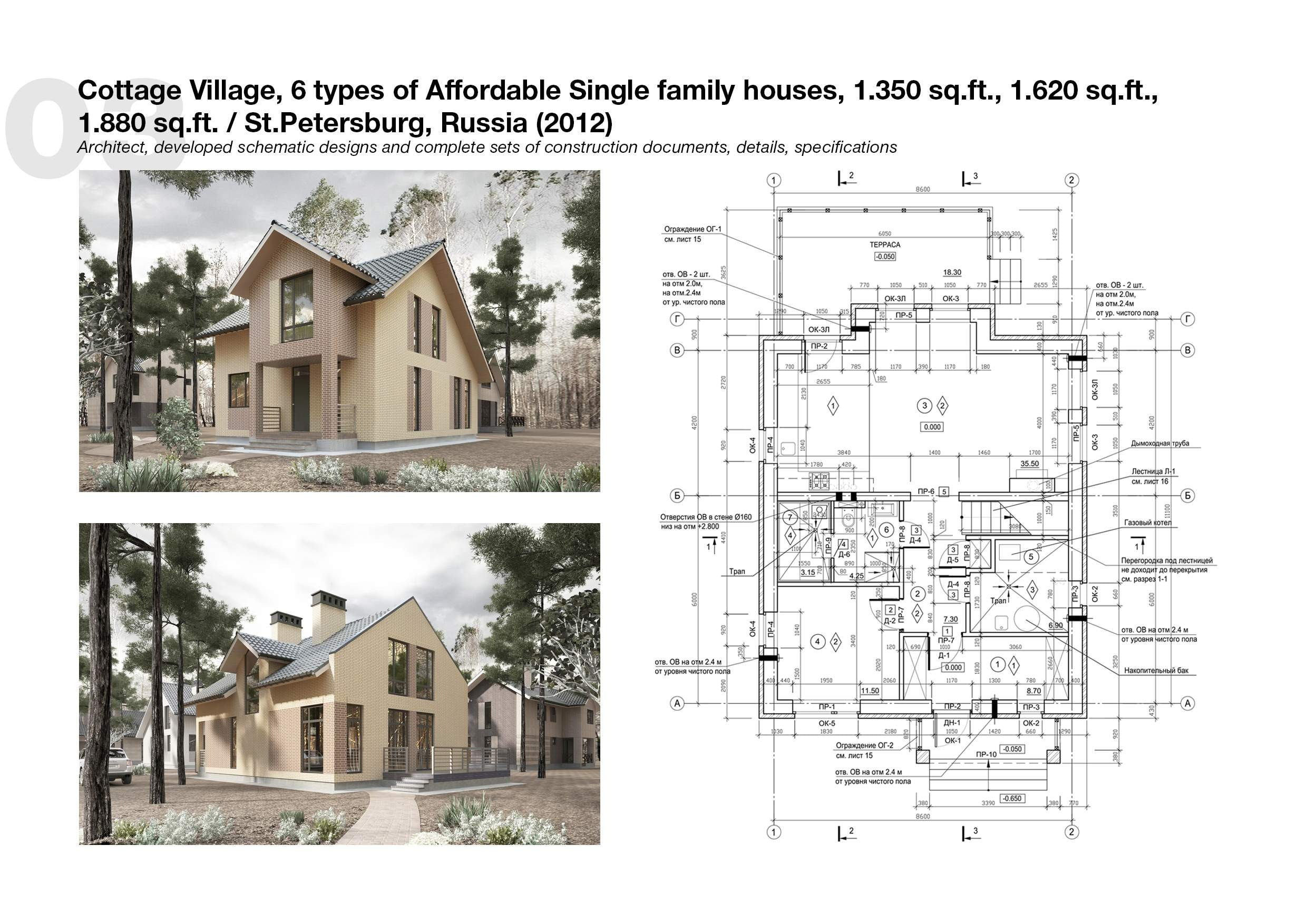 My Role: Architect, Developed Schematic Designs And Complete Sets Of  Construction Documents, Details And Specifications