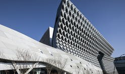 Morphosis announces opening of new flagship location for Kolon Group in Seoul