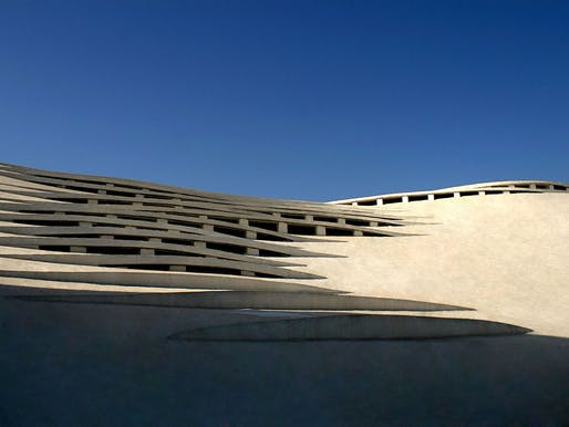 "Closeup of the Vali-e-Asr Mosque's wavy exterior. Image via the <a href=""http://www.fma-co.com/"">architects' website</a>."