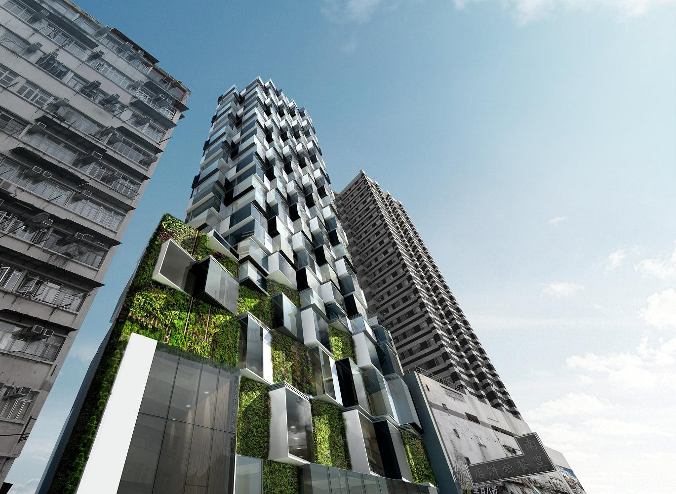 Aedas designs a serviced apartment building in one of the most ...