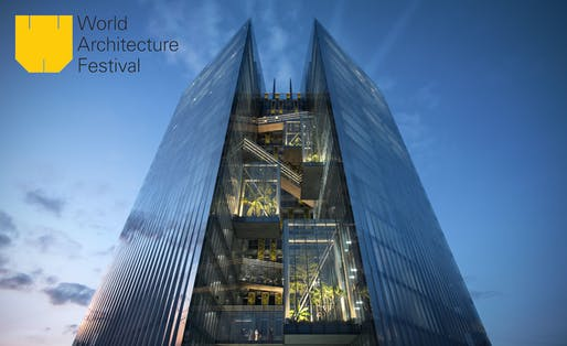 Taichung Commercial Bank Headquarters Project, Taiwan