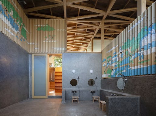 Kuwamizu Public Bath House by wAtelier LLC. Photo: Shigeo Ogawa.