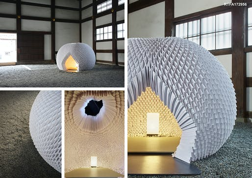 1st Place - Pop-Ups & Temporary (Built) - Shi-An by Katagiri Architecture+Design.