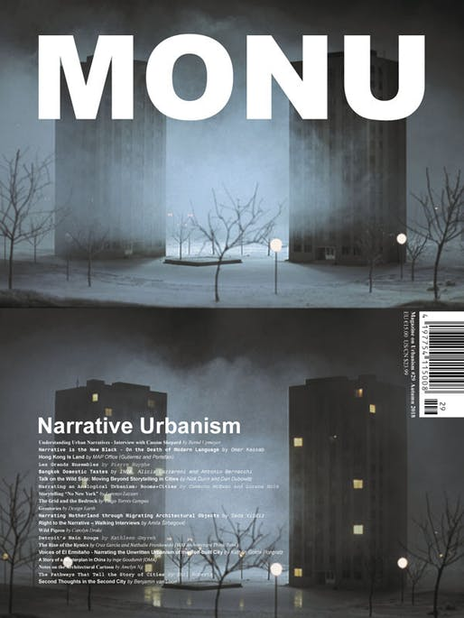 Cover of MONU #29