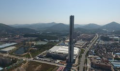 thyssenkrupp opens first rope-less, high-speed elevator test tower in China