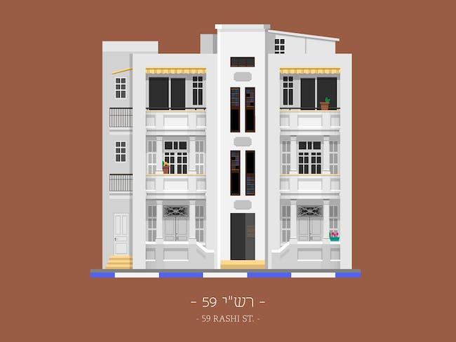 '59 Rashi St.', image via TLV Buildings.