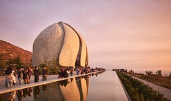 """In the fractured 21st century, we can respond to a human yearning to come together"": Baha'i Temple of South America by Hariri Pontarini Architects wins 2019 RAIC International Prize"