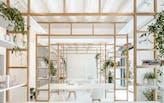 Multidisciplinary Design Office