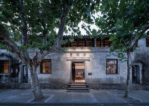 Main Entrance, photo: Wu Qingshan