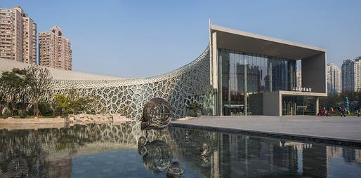 Perkins + Will's Shanghai Natural History Museum.