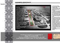 International Competition for Concept Design of Beijing 'City Landmark'2008.