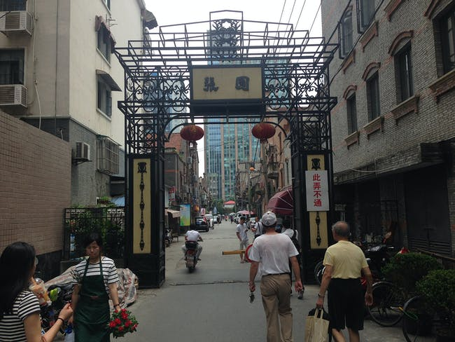 Zhong Plaza. Photo courtesy of Andrei Zerebecky.