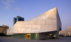 Tel Aviv Museum of Art opens its new Herta and Paul Amir Building tomorrow