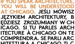 Get Lectured: University of Illinois at Chicago, 2015-2016