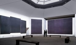 Rothko Chapel closes for its big overhaul