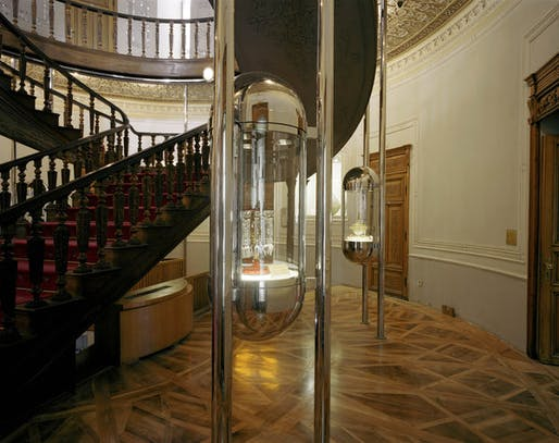 The Tehran Museum of Glass and Ceramics, by Hans Hollein. (MAK Vienna / March 24, 2014)