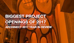 Biggest Project Openings of 2017