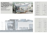 Kunming Chenggong Kunbaida Shopping mall project