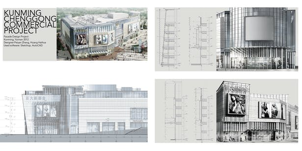 Kunming Chenggong Kunbaida Shopping mall project | Peiyan