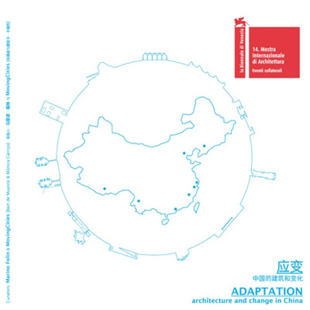 Adaptation - architecture and change in China | News | Archinect