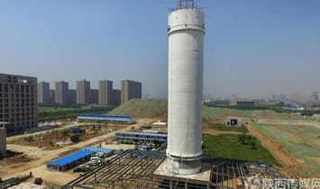 """China builds """"world's biggest air purifier"""" to battle air pollution"""