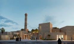 Winners of UNESCO architecture competition to rebuild damaged Al-Nouri Mosque complex
