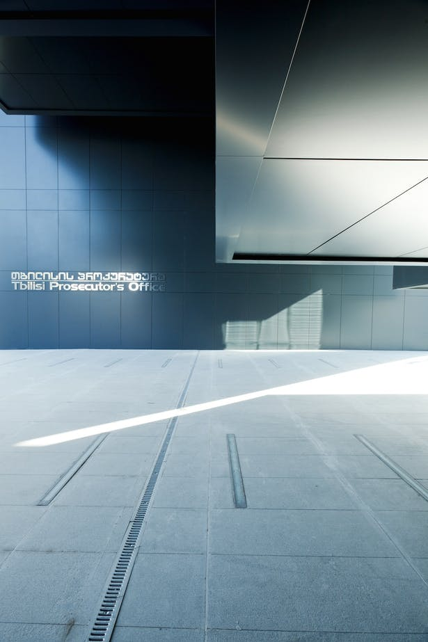 Tbilisi Prosecutor's Office © Architects of Invention Ltd. All rights reserved.