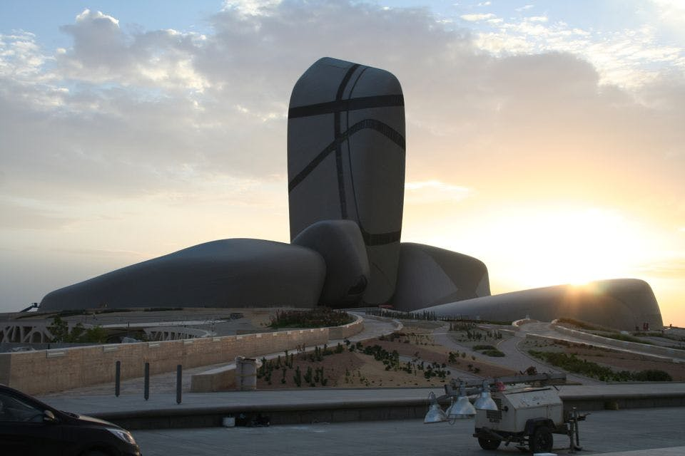 Snøhetta's Saudi King Abdulaziz Center shows signs of life