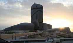 Snøhetta's Saudi King Abdulaziz Center shows signs of life after years of delays