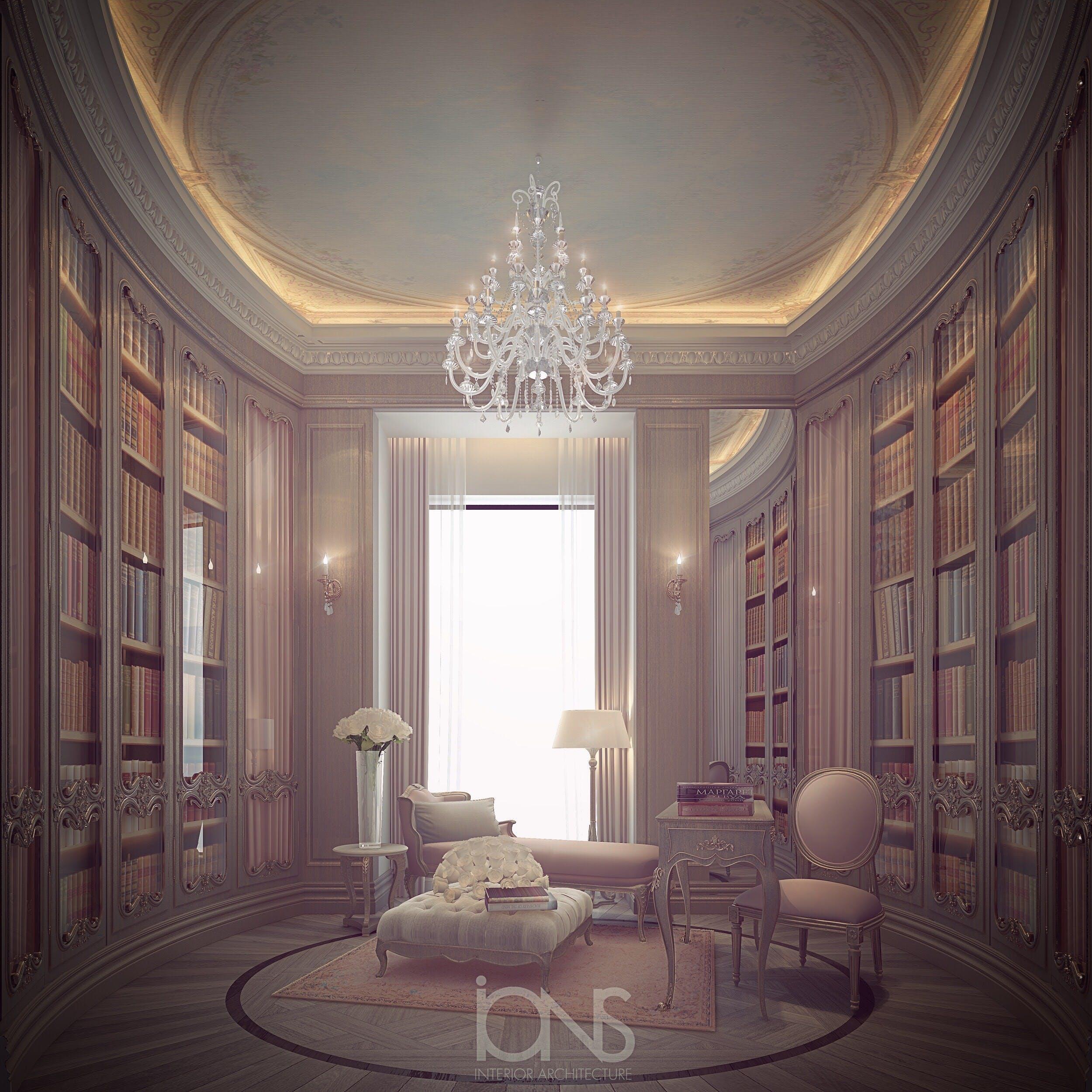Cosy Reading Room Design