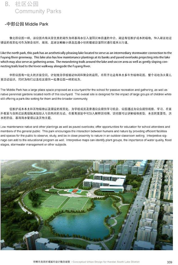 Rendering of proposed school site