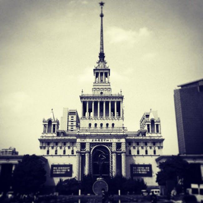 Shanghai Exhibition Center. Photo courtesy of Andrei Zerebecky.