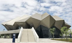 RUR Architecture completes the Taipei Music Center's Performance Hall