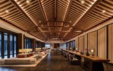 Banyan Tree Anji (YANG & Associates Group)