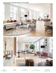 Lispenard Condominiums