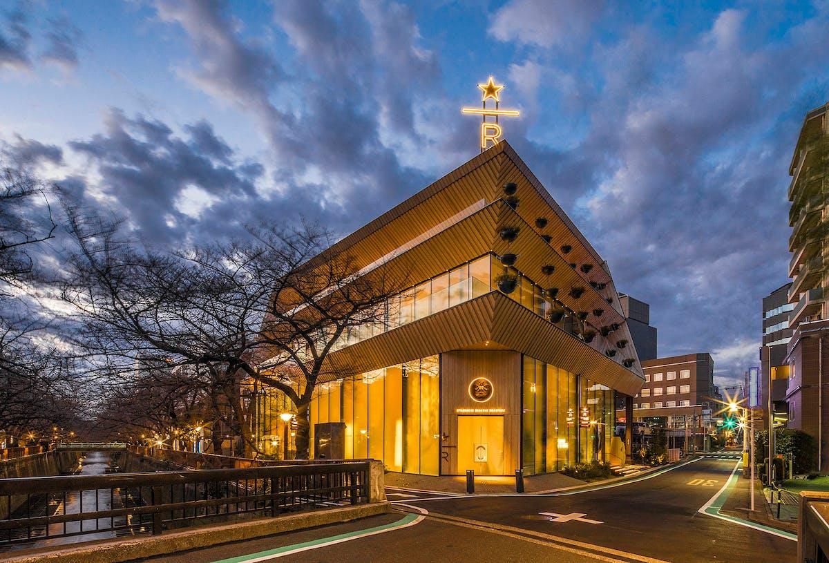 First photos of Kengo Kuma-designed Starbucks Reserve Roastery in Tokyo