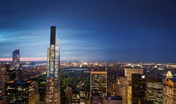 New images of Jean Nouvel's posh, MoMA-integrated luxury condo tower 53W53